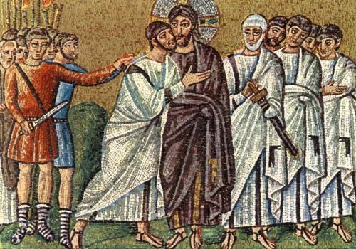 Judas Evangelium