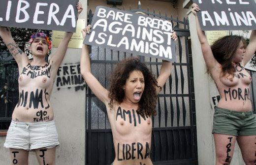nackt gegen Islamismus
