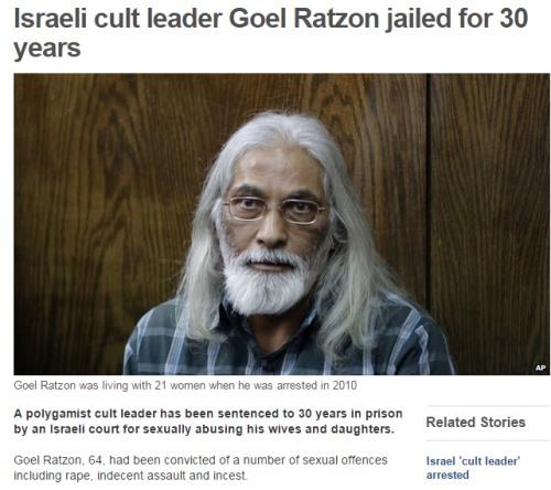 Israelischer Sex-Guru vergewaltigte Frauen und zwang Töchter zum Inzest