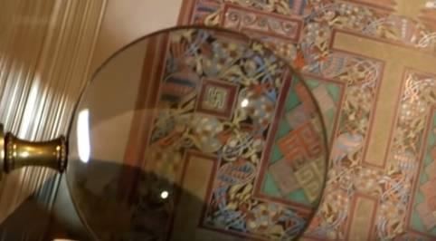 Im Buch Gospels of Lindisfarne (Kloster Lindisfarne) entdeckt